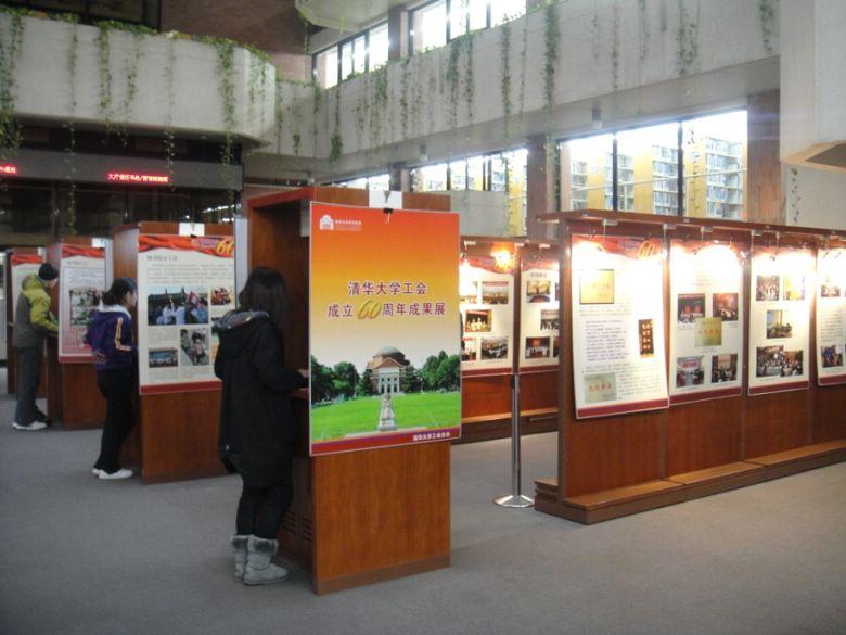"""校工会组织了""""清华大学工会成立六十周年成果展"""",展览由51张展板组成"""
